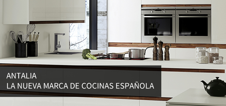 Antalia la nueva marca espa ola de cocinas for Marcas de cocinas